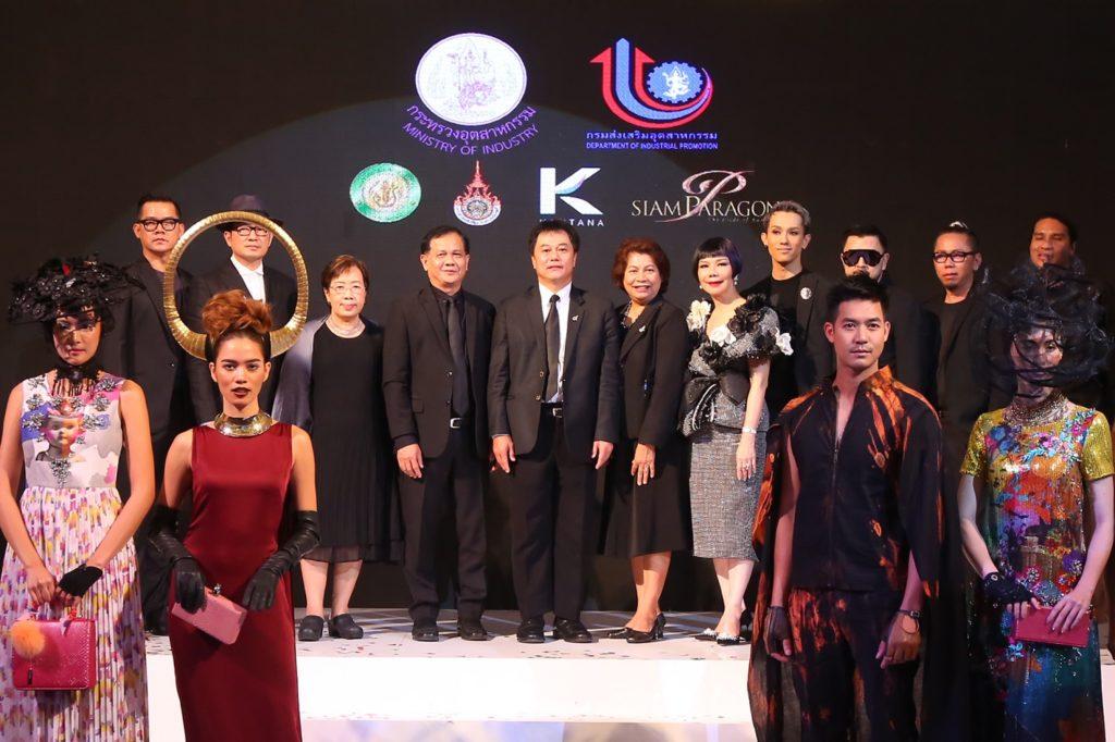 Thai-Designer-Academy