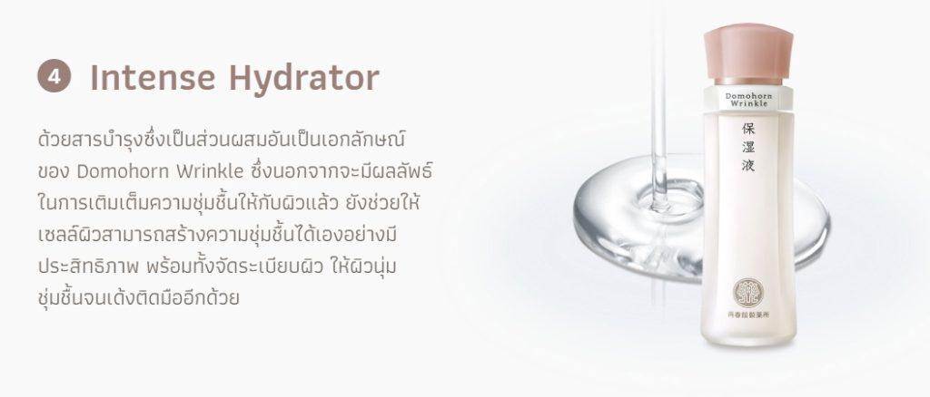 Intense Hydrator