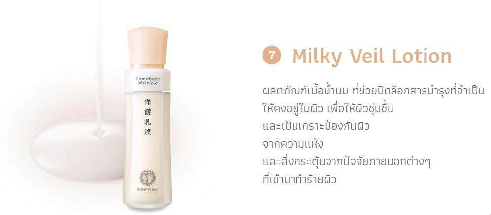 Cream 20