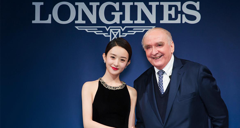 longines 1