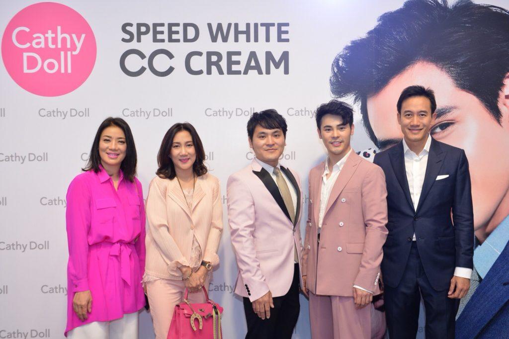 Speed White CC Cream,Cathy Dollfilm.thanapat,บอสวศิน,ฟิล์ม ธนภัทร กาวิละ,แม่อุ๊ มณฑ์ลัชชา สกุลไทย,au skulthai,เมีย2018,ก๊องส์ กรองกาญจน์ ชมะนันทน์,#แก่แล้วรักป่ะละ,ปูลม วิภาดา โทณวณิก,เปิ้ล หัทยาวงศ์กระจ่าง,พริม พรรณพิลาศ พลธนะวสิทธิ์,Vipada Donavanik,Ple Hattaya Wongkrachang