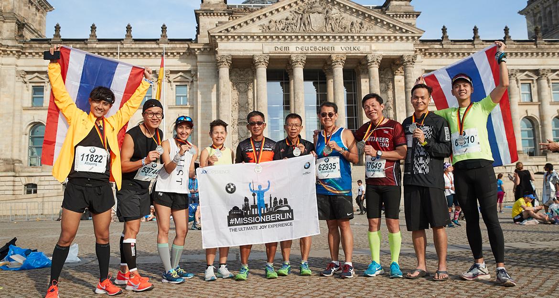 7 highlight,bmw,bmw thailand,Berlin marathon 2018,คนไทยในเบอร์ลิน,วิ่งมาราธอน,BMWBERLINMARATHON2018, BMWULTIMATEJOY, MISSIONBERLIN, THEULTIMATEJOYEXPERIENCE,บีเอ็มดับเบิลยู,ประสบการณ์สุดเอ็กซ์คลูซีฟ,สิทธิพิเศษเฉพาะเจ้าของรถยนต์ BMW