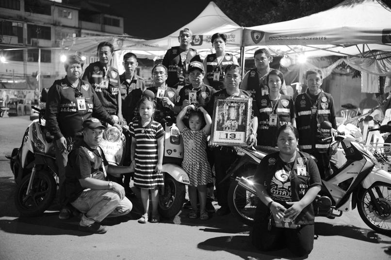 แจน-จิตติมา วรรธนะสิน, นิทรรศการภาพถ่าย, บันทึกภาพพลังน้ำใจของจิตอาสา, ไลก้า ไทยแลนด์ แอมบาสเดอร์, celebrity, thai celebrity, celebrity news, Lica Camera, Photo Exibition