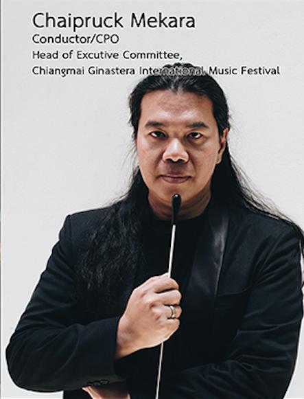 งานมหกรรมดนตรีและงานแข่งขันดนตรีนานาชาติ, เชียงใหม่ฮีนาสเตร่า, ดนตรีคลาสสิก, Shanghai Philharmonic Orchestra (SPO), Piano Concerto, Atsuko Seta, Ludwig Van Beethoven, Chiang Mai Symphony Orchestra