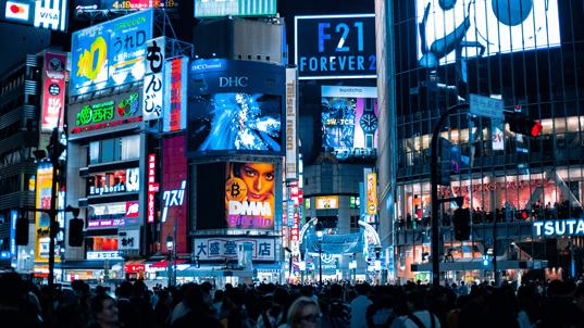 สถานที่เคาท์ดาวน์, ต้อนรับปีใหม่ 2018, ฉลองปีใหม่, กรุงนิวยอร์ก, กรุงปารีส, กรุงลอนดอน, กรุงโตเกียว, ซิดนี่ย์, เกาะพงัน, เกาะคิริบาติ, ลาสเวกัส, ซานฮวนเดลซูร์, เอดินบะระ