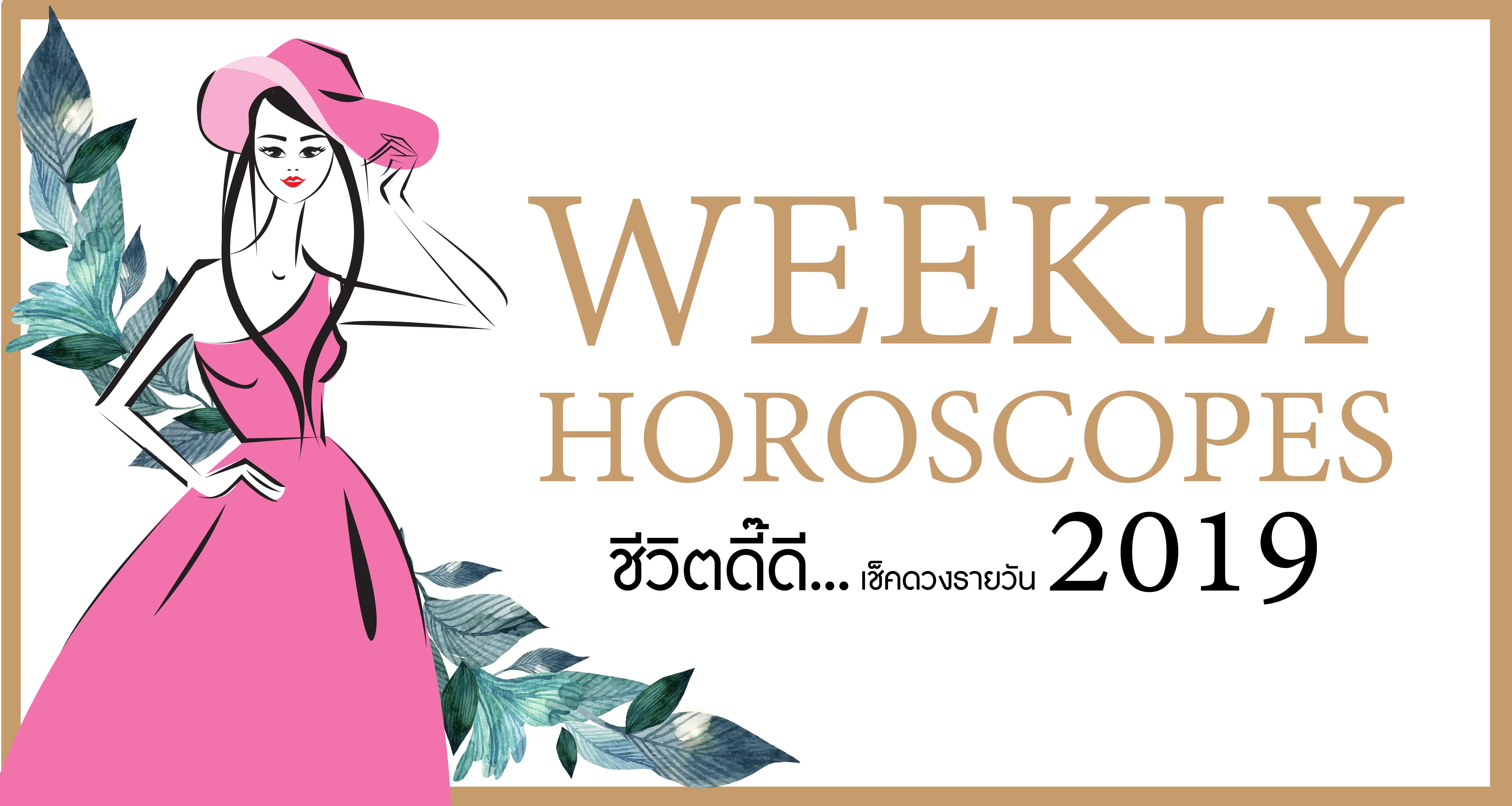 Cover Weekly HOROSCOPES1170x624Tuesday-01