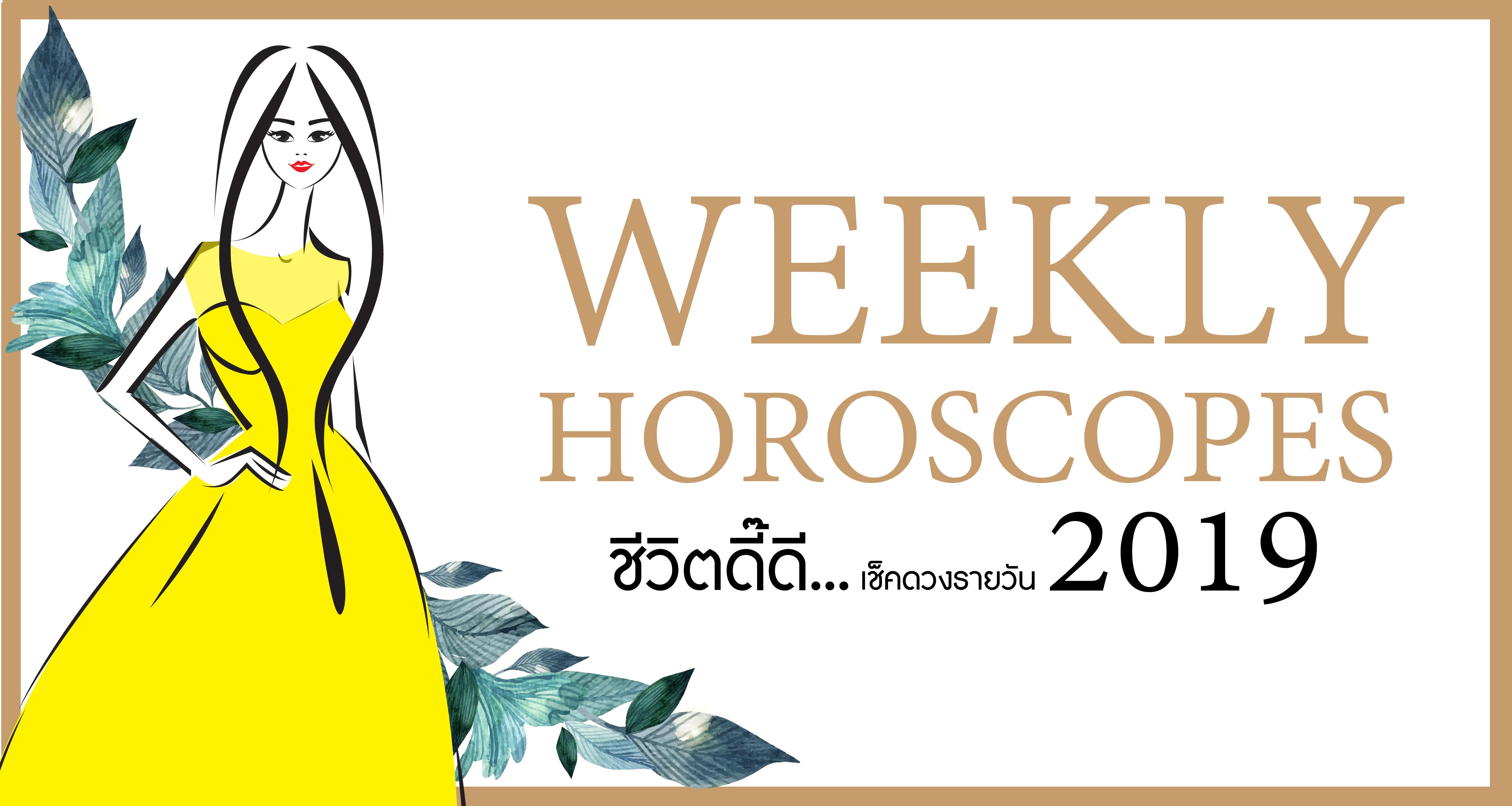 Cover Weekly HOROSCOPES1170x624monday-01