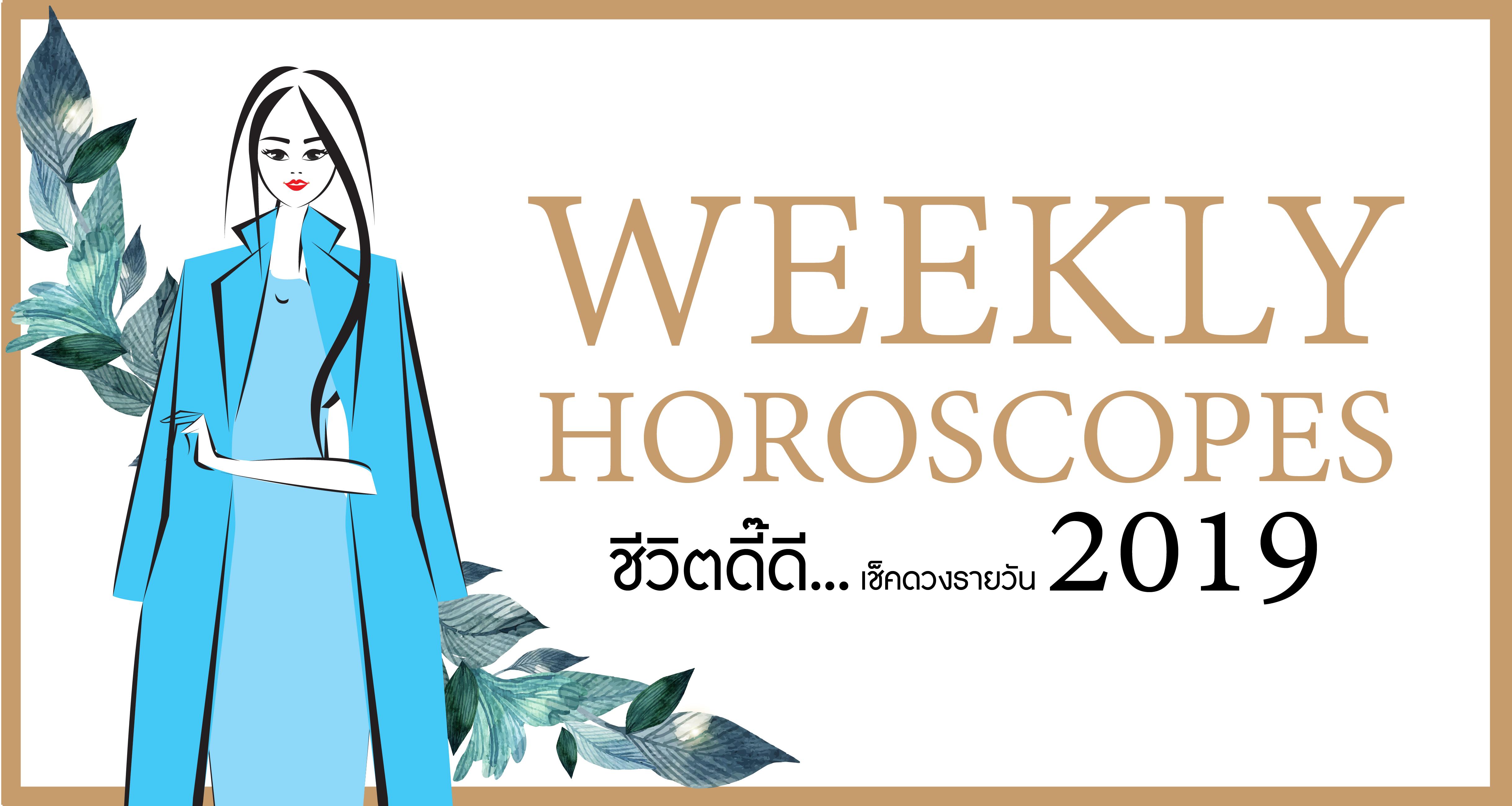 Cover Weekly HOROSCOPES1170x624Friday-01