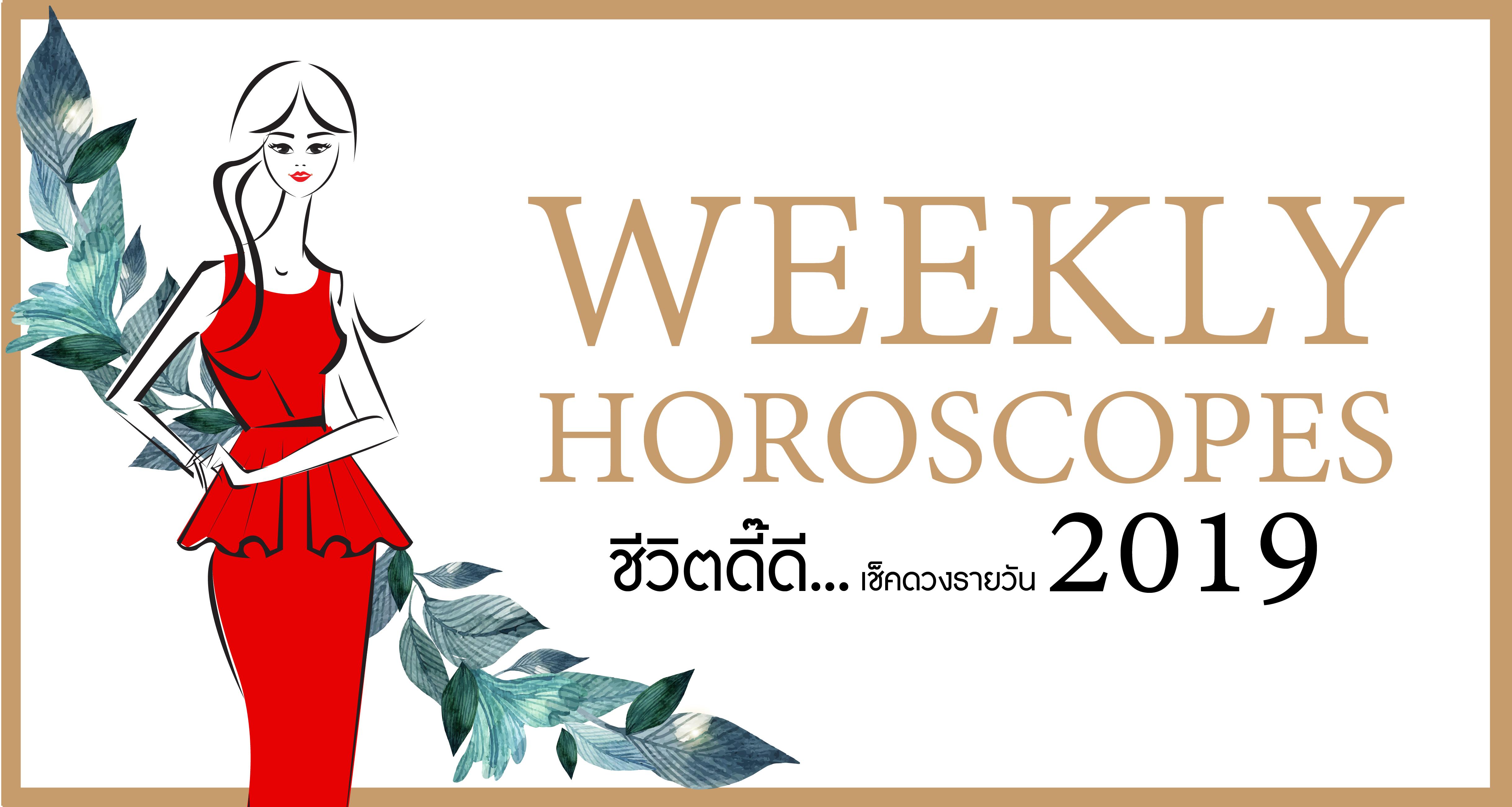 Cover Weekly HOROSCOPES1170x624Sunday-01