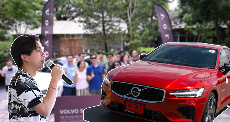 Volvo 1170×624