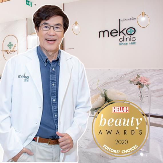 The Most TrustedRhinoplasty Specialist - Meko Clinic