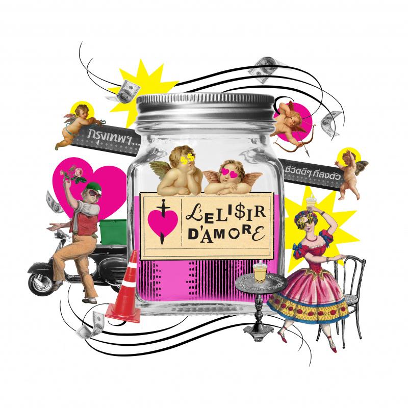 นิทรรศการ หอศิลปกรุงเทพฯ เดือนตุลาคม - L'elisir d'amore : เลลิซีร์ ดามอเร่